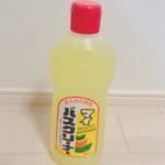 100均 キャンドゥ購入品『マイバスクリーナー」お風呂掃除の洗剤!