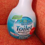 100均ダイソー購入品『トイレの消臭&除菌』スプレー