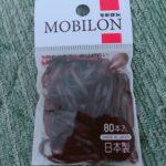 100均キャンドゥ購入品『モビロンゴム80P茶』