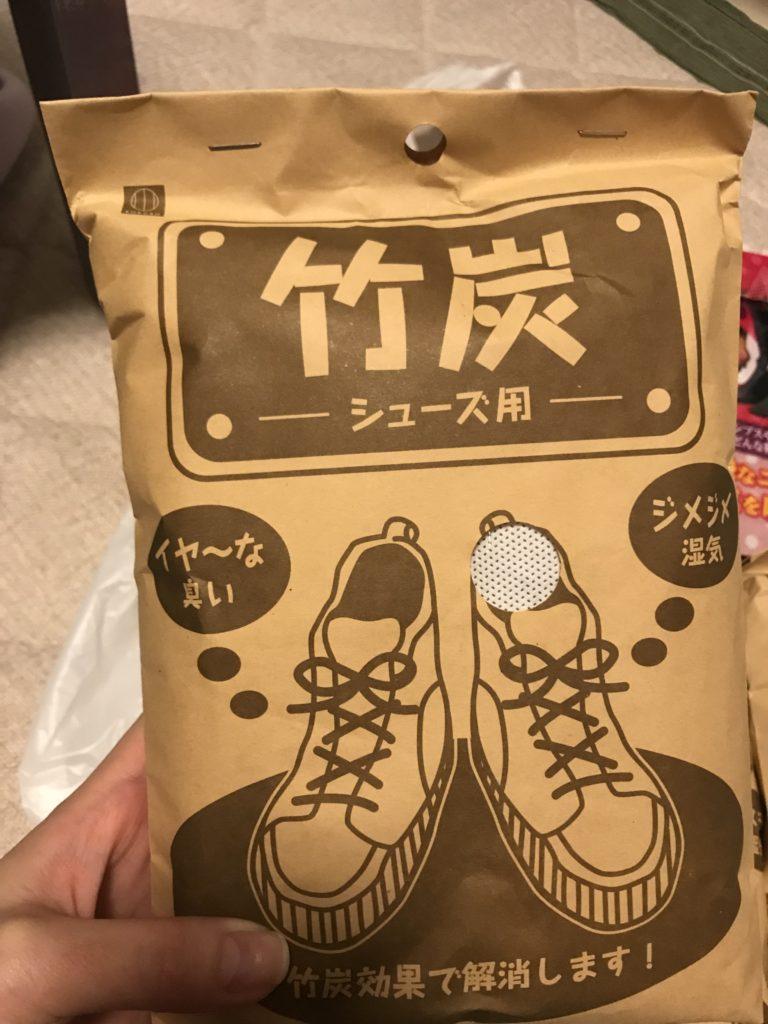 キャンドゥで靴消臭の炭をたくさん購入!足の臭いに超効くグッズ
